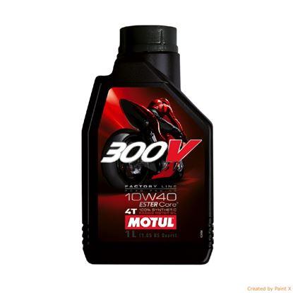 MOTUL 7100 4T 10w40 motorolja